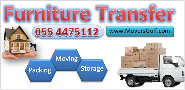 Sharjah Furniture Transfer company